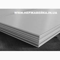 Продам лист со склада 430(12Х17) 4 х 1250 х 2500 - 45 грн с НДС