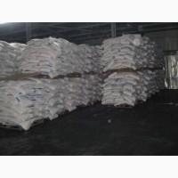 Реализуем сахар в больших объемах супер качество