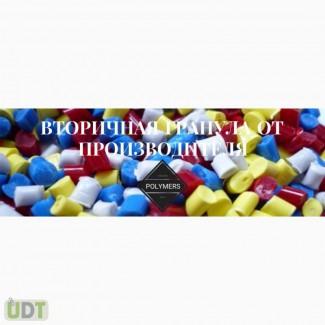 Вторичный полипропилен (ПП), гранулы, Полипропилен, вторичка, гранула полипропилен
