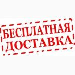 Мотокультиватор Кентавр МК30-1. 4.0 л.с. Бесплатная Адресная доставка