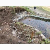 Прибрати Ставок Озеро Басейн Демонтаж