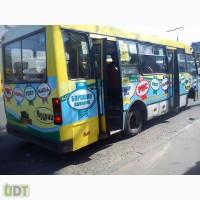 Реклама маршрутки, реклама на городском транспорте