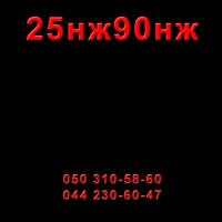 Клапан из н/ж стали регулирующий 25нж90нж, Ду 50 Ру40 и Ру63 атм. НО и НЗ