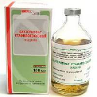 Продам Бактериофаг стафилококковый раствор 20мл 4.и 100мл(Микроген)