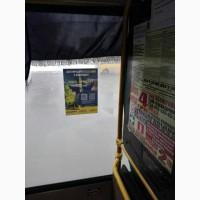Розміщення листівок розтяжок у маршрутках та тролейбусах Рівне Західна Україна