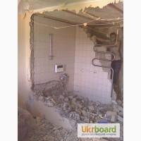 Демонтажные работы недорого Харьков
