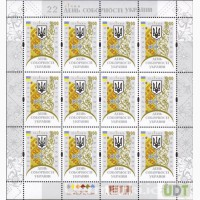 Куплю почтовые марки Украины разных номиналов укрпочта продать обиходные