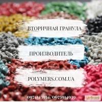 Вторичный полипропилен серый (ПП), Вторичный полипропилен (ПП), гранула