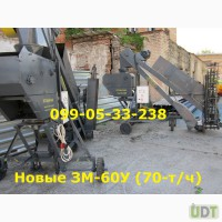 Зернометатель ЗМ-60У 70Т/Ч производительность