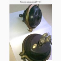 Тормозные Камеры ПТС-6; ПТС-9; ПТС-12;