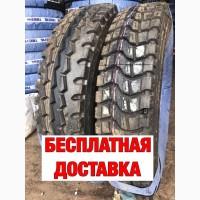Шины Грузовые 12.00 R20 320 8.25 9.00 10.00 11.00 R508 240 260 280 300 шина резина