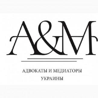 Адвокат при обыске Харьков. Помощь адвоката в Харькове