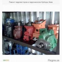Ремонт гидромоторов и гидронасосов Hydropa