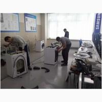 Утилизация и выкуп стиральных машин в Херсоне