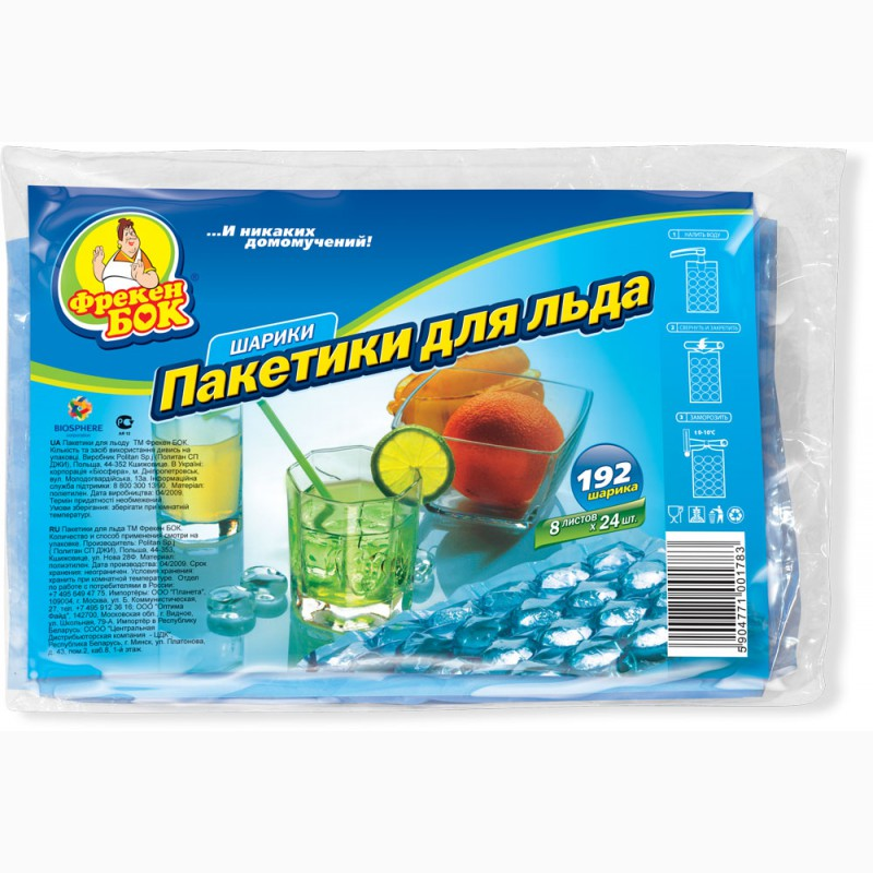 Недорого ПАКЕТЫ для льда, Николаев — UDT