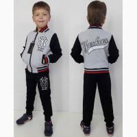 Спортивные детские костюмы, рост 104 - 140