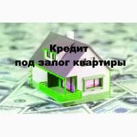 Нужны срочно деньги, под низкие проценты? Переходи на сайт и оставляй заявку
