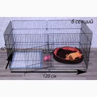 Вольер - манеж 1200х600х600 мм. для собак, котов, щенков, котят, кроликов и т.д