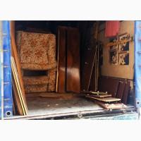 Вывоз старой мебели. Утилизация мебельного хлама из квартир и офисов. Харьков