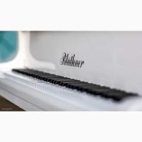 Продается белый рояль Блютнер (Германия) 230 см