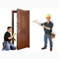 Монтажник-Складальник вхідних Міжкімнатних Дверей Вікон Кривий Ріг