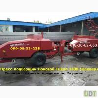 Тюковой пресс-подборщик Тукан TUKAN 1600