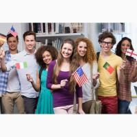 Визы для иностранцев: Украина, Россия, Европа