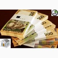 Срочный займ онлайн на карту с низким процентом без отказов в Мариуполе