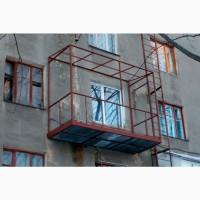 Балкон на Балці з Металу
