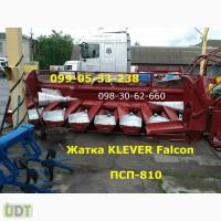 Жатка KLEVER Falcon ПСП-810 для уборки подсолнечника