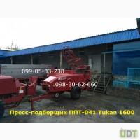 Пресс-подборщик ППТ-041 Tukan 1600
