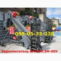 Зернометатель ЗМ-80У, ЗМ-60У (ЗМ -новые)
