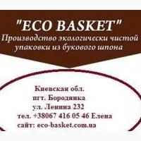 Круглые коробки, тубусы, деревянная упаковка