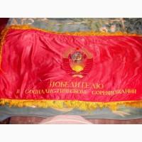 Флаг времён СССР