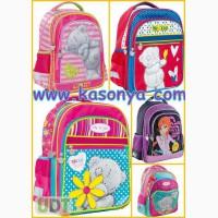 Школьный рюкзак. Школьные рюкзаки KITE