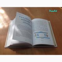 Печать книг от одного экземпляра