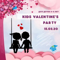 Kids valentine's party