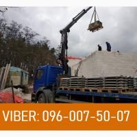 Аренда крана манипулятора Киев || Грузоподъемность до 4 тонн || Грузоперевозки