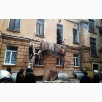 Аварийный Балкон в Аварийном Состоянии