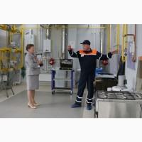 Монтаж Газовых Приборов/Оборудования