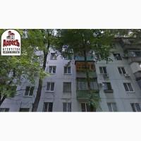 Продаётся однокомнатная квартира по ул. Казачья! Район площади Пушкина