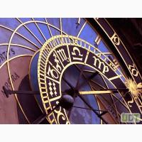 Астролог. Консультация астролога онлайн