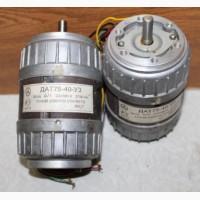 Двигатель ДАТ-75-40-У3, АВ-042-2МУ3, 2700 об/мин., 40Вт, 220/380В, (АВ042, ДАТ75)