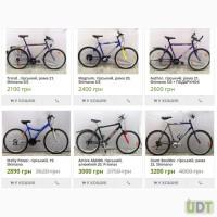 Велосипеди Гірські Горные, БУ з Німеччини, вживані якісні, дешево нові