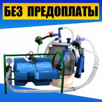 Доильный аппарат Импульс ПБК-4. Апарат доїльний + бідон