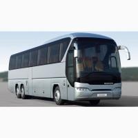Автобус Запорожье - Курск - Москва и обратно