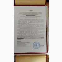 Подпишу рецензии (рецензія, відгук) к статьям, магистерским, дипломам