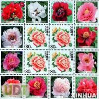 Купим почтовые марки старые открытки конверты дорого продать почтовые марки