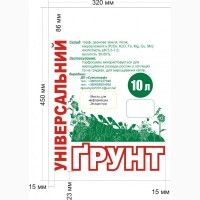Для грунтов и почвосмесей упаковка из полиэтилена
