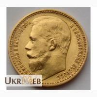 Монеты для коллекции